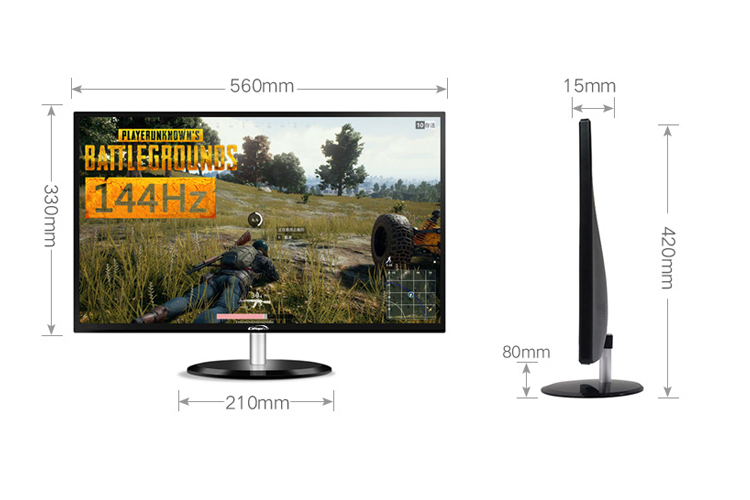 Ultra High Refresh Rate 24 Inch 144HZ led gaming monitor