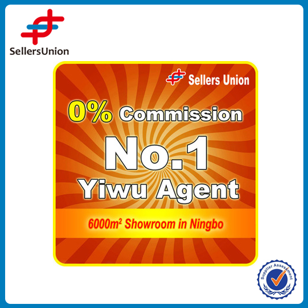 No 1 Yiwu International trade market export agent 3% commission buying agent
