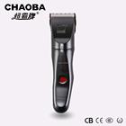 CB-910B 2018 Hot selling rechargeable barber salon hair clipper professional hair trimmer