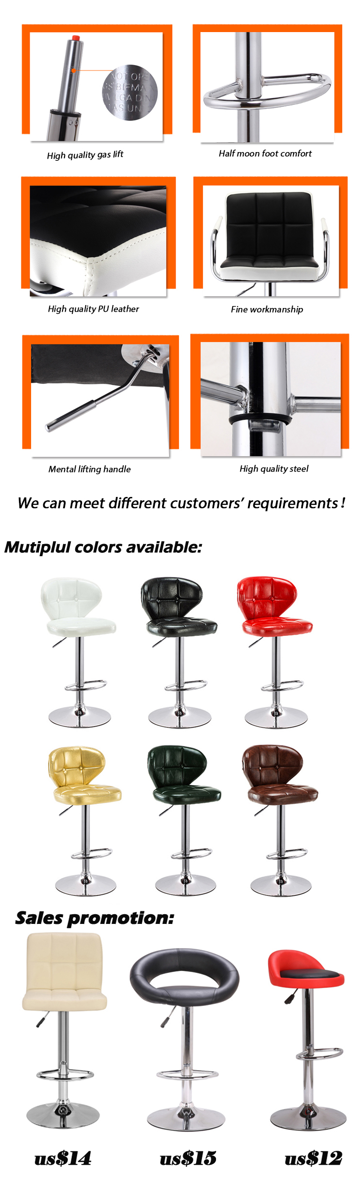 Hot sale bentwood norman cherner louis spining bar stool swivel rotation bar chairs made in china with high quality