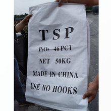 Calcium dihydrogen phosphate TSP SSP ESP fertilizer (P2O5 16% 18% 20% 36% 46%) in China