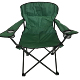 Portable lightweight foldable camping chair with cooler