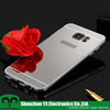 aluminum metal bumper mirror back cover case for samsung galaxy S7 S7 edge