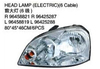 OEM 96458821 96458819 96425287 96425288 FOR DAEWOO NUBIRA 03 Auto Car head lamp head light electric (6 cable)