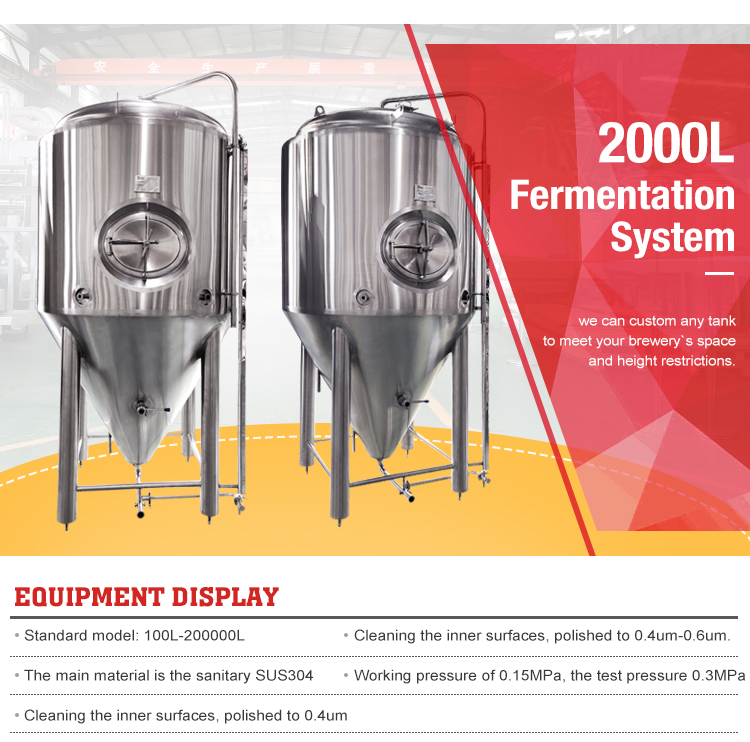 Fermentation tank stainless steel brewery 2000L beer fermenter
