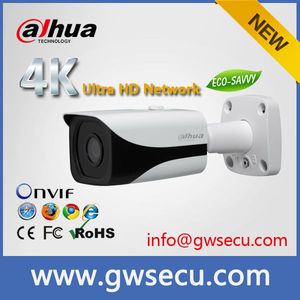 Dahua Network Cameras Europe, Dahua Network Cameras Europe