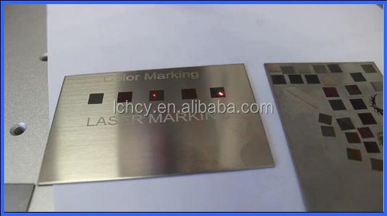 ezcad laser marking software manual