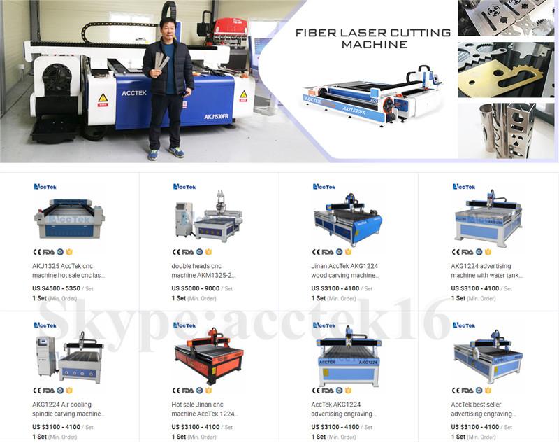 acctek fiber laser.jpg