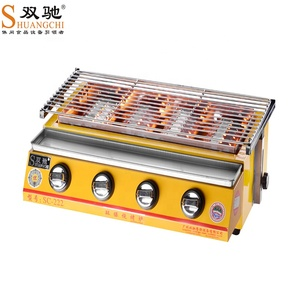 Manufacturer OEM Gas bbq grill 4 burners grill smokeless Burn oven gas roaster with Glass cover