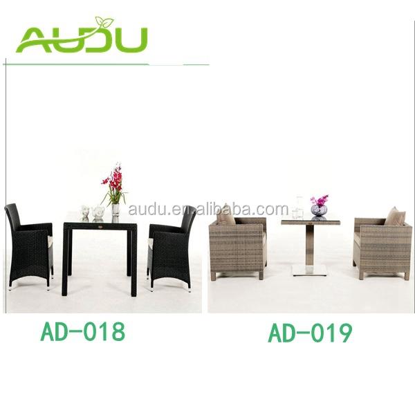 Audu Brand Wicker Furniture Famous Brand Wicker Furniture Buy Brand Wicker Furniture Famous