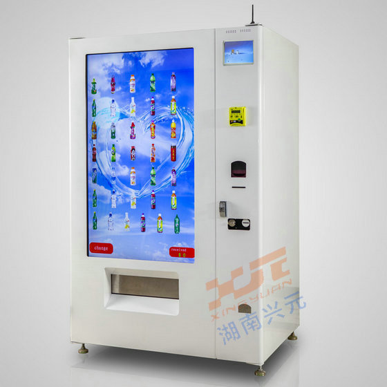 Snacks&drinks Vending Machine Embedded With Card Reader