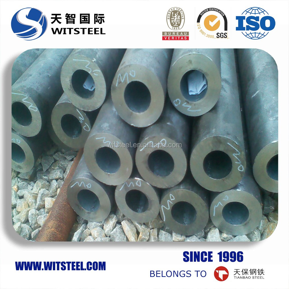 Multi-Function polyurethane insulation pipe for oil and gas