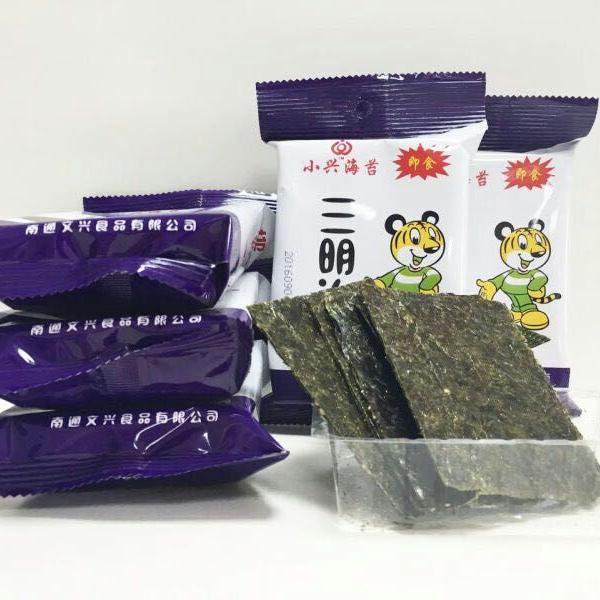 Kids favourite snacks best seaweed snacks