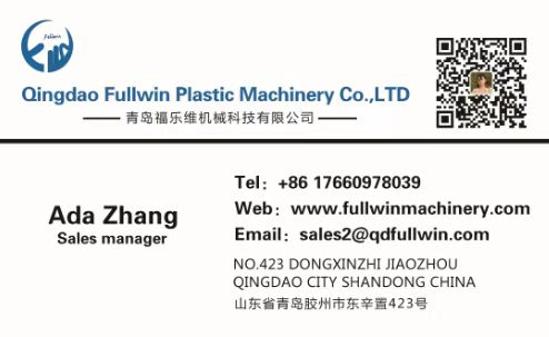 PVC  plastic  pipe extruder making machine made in China