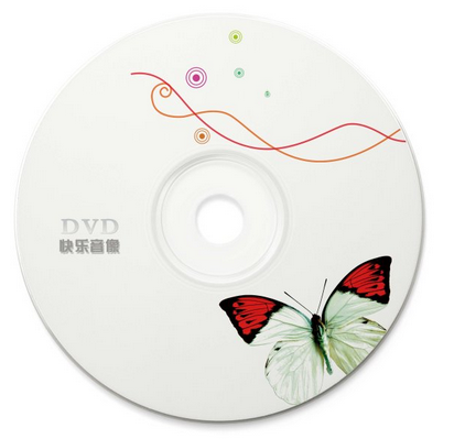 high compatibility CDR good quality CD-R 700MB blank cd