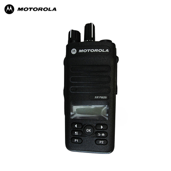 Best Selling Motorola Wireless Walkie Talkie Xir P6620i With Ip Connect Two  Way Radio For Police Using - Buy Best Selling Motorola Walkie Talkie Xir