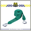 New style durable auto car tow rope snatch strap