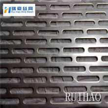 6mm round hole Perforated metal mesh punched wire mesh netting / plate / screen