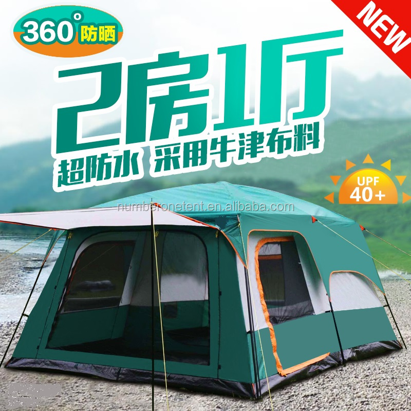 Camping Tent Hot Sale Family Party Modern Anti-sunsine Anti-Rain Waterproof High Quality Low Price