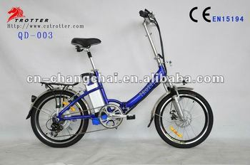 QD-003 Electric Foldable Bicycle