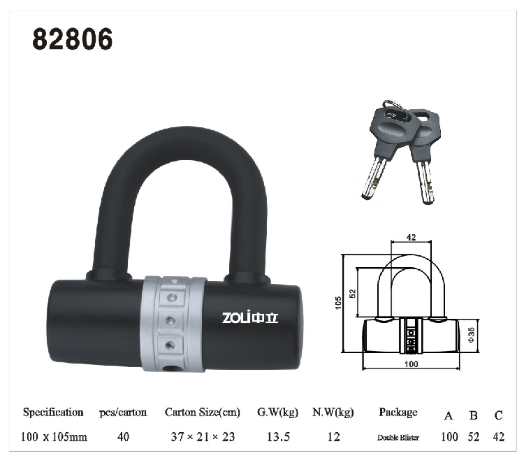 ZOLi 82806 Bike Lock with 2 Keys Bicycle Cycling Accessories U Lock