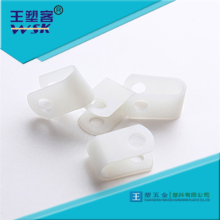 China Factory White R Type Nylon PA66 Cable Clamp for Wire Fixed Wsk-Rt01