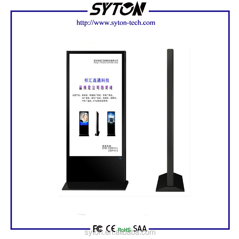 Mall Advertising Lcd Display all in one pc floor stand lg tv panel