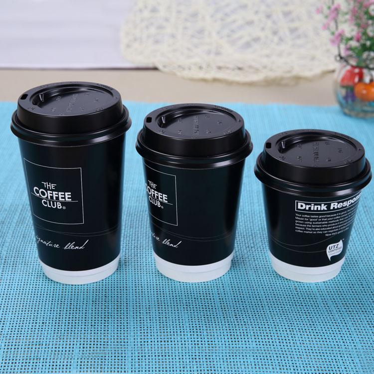e826edb37 o offset feito sob encomenda do logotipo imprimiu o copo de papel do café  da parede
