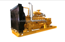 LHNG300 natural gas turbine generator natural gas generator prices