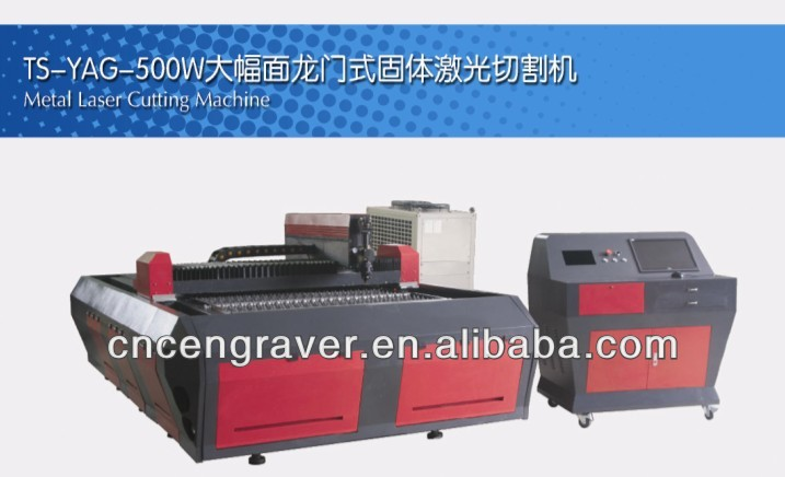 Metal Laser Cutting Machine TS-YAG-1325 300-500W For Plane,Rocket,Elevator,Robot,Steamship and Automobile Manufacturing