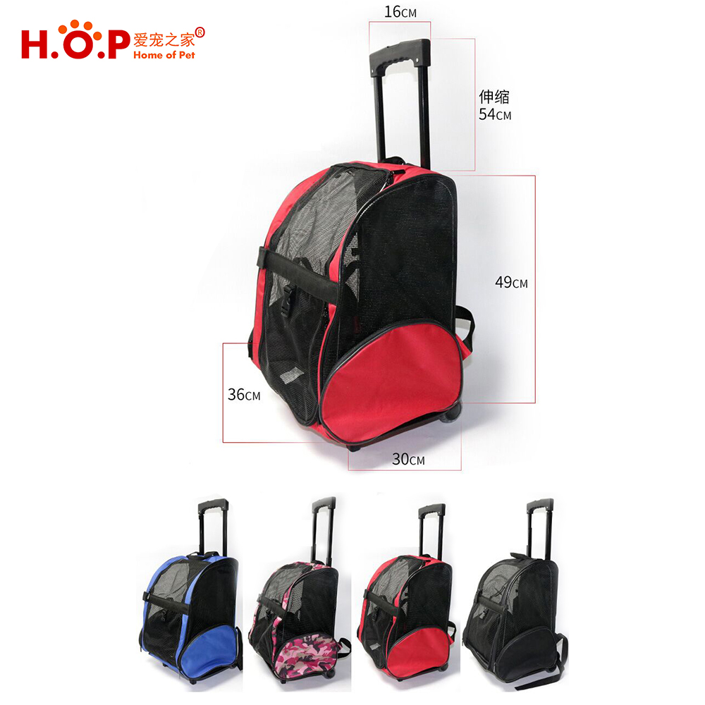 Roll Around 4 In 1 Soft Sided Pet Carrier Travel Backpack Trolley For Dogs