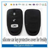 silicone car key case for freddy rubber silicone key cover