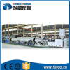 Best Price on ppr pipe production line/ppr pipe making machine