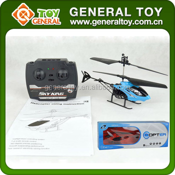 supply for rc helicopter circuit boards spare parts motor buy rc helicopter circuit boards rc. Black Bedroom Furniture Sets. Home Design Ideas