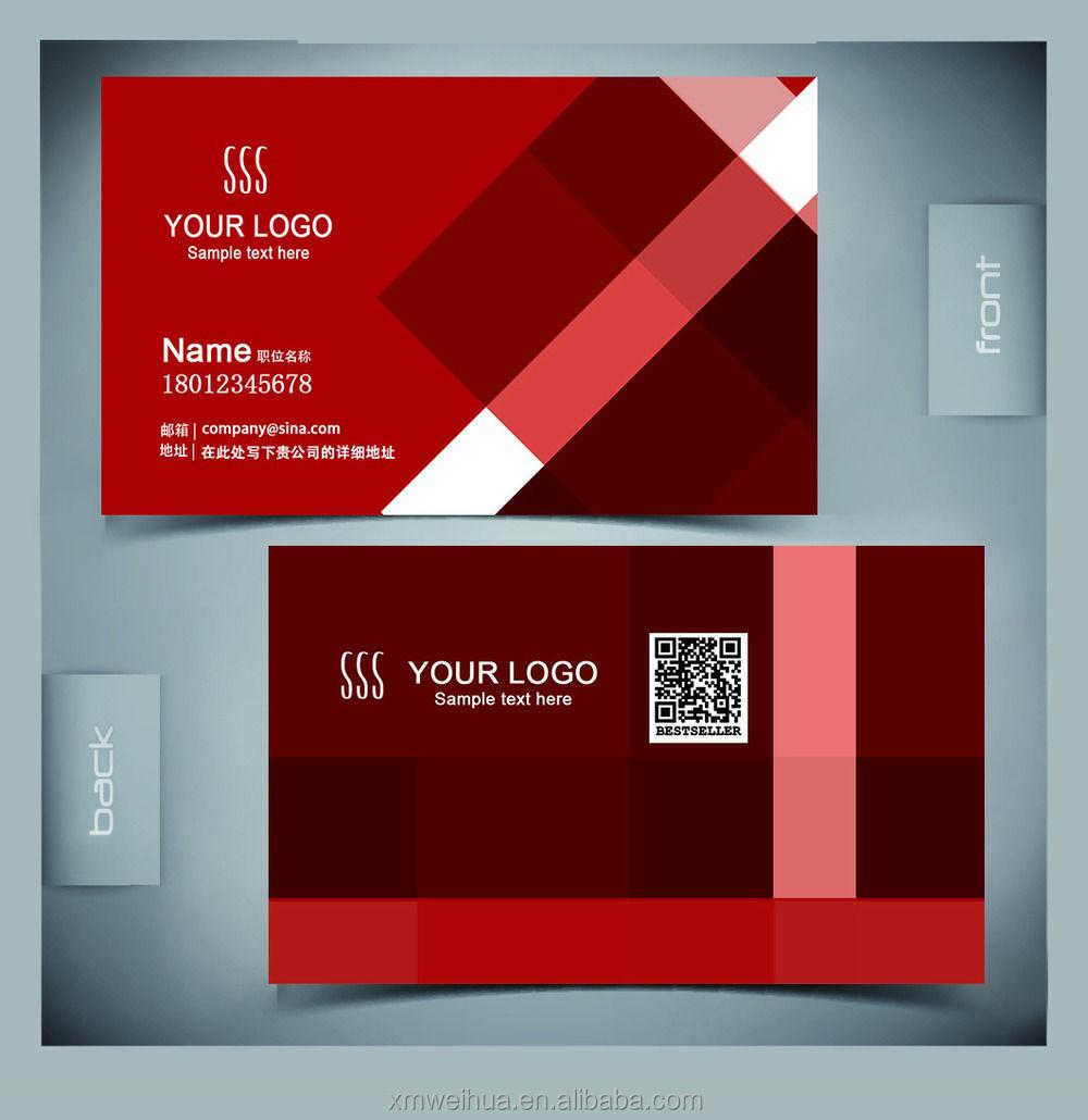 Fancy Business Card Design Wood Veneer Business Cards - Buy High ...