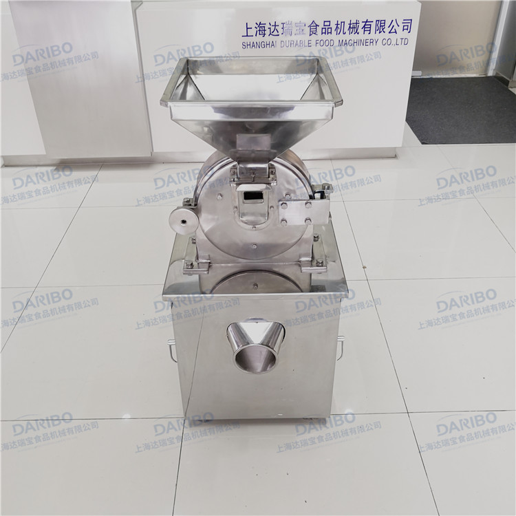DARIBO  Universal Pulverizer Powder Making Grinder for Sugar Coffee Bean