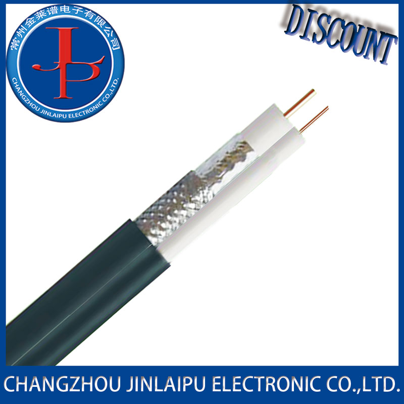 Low price of video cable coaxial patch cord