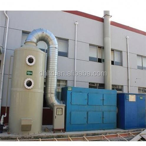 30-50 kgs/time Animal Dead Carcass Incinerator/ Pet Solid Waste Disposal Plant (3D video equipped)