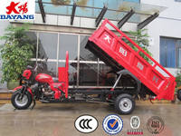2015 hot tricycle with cargo made in china three wheel motorcycle with lifter 150cc -300cc air cooled engine