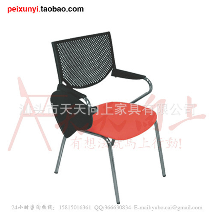 School Writing Chair Four Leg Office Upholstered Chair