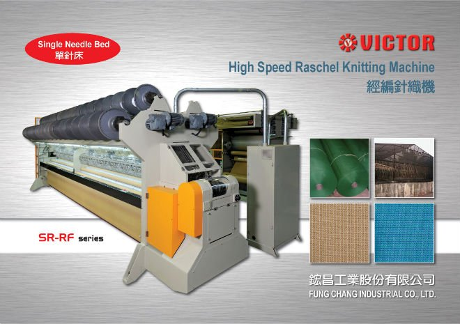 High Speed Raschel Knitting Machine SR-RF series