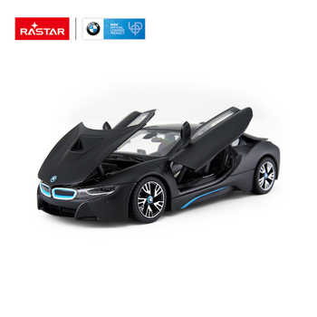 Rastar Toy Cars Bmw I8 Alloy Toy Diecast Model Car Buy Alloy Toy