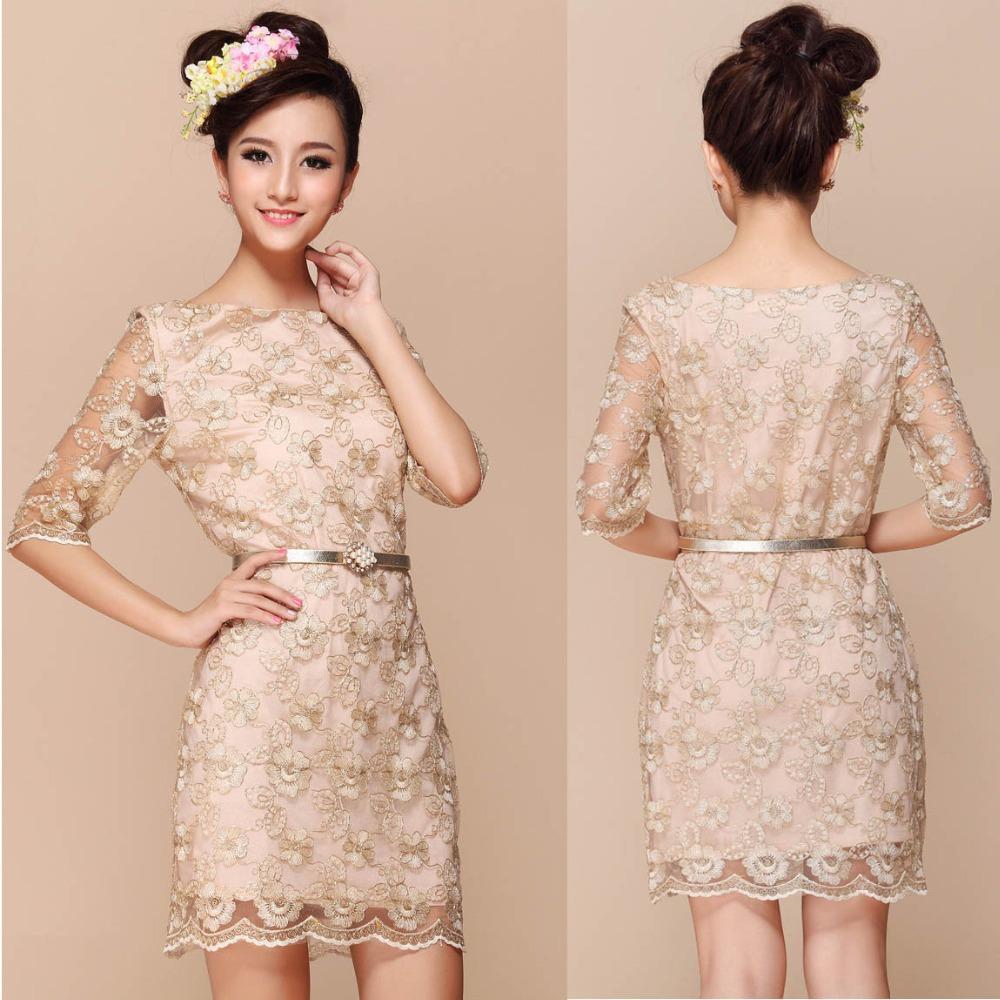 Cute Party Dresses For Women B20jVg c975de6050