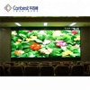 Small Pixel Pitch Front Rear Service Display Slim Led Screen P3 Indoor