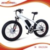 Sobowo S19 White Cruise Fishing Electric Bicycel with 130-150 km long range