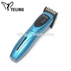 Hot Selling Exclusive Rechargeable Hair Trimmer/Cutter/Clipper External charging