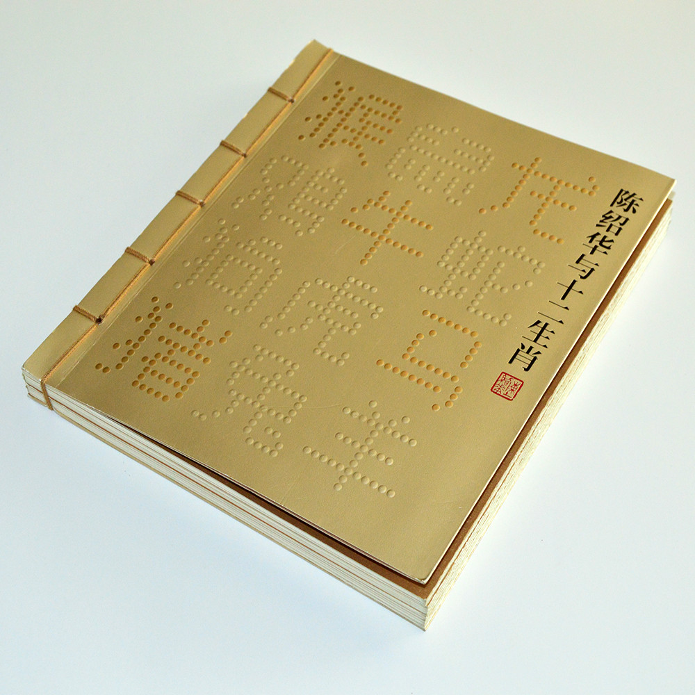 Hot Sale Silver / Gold Hot Stamping Cheap Book Printing , Foil Stamping Softcover Printing Book , Embossing Book Printing