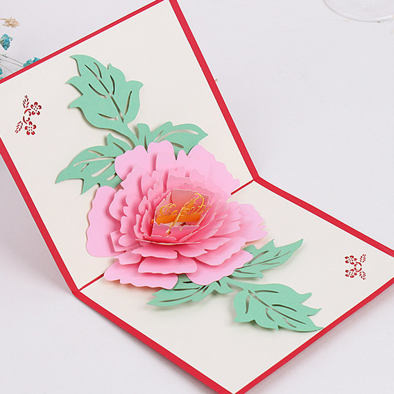 Вкладыш открытки из бумаги