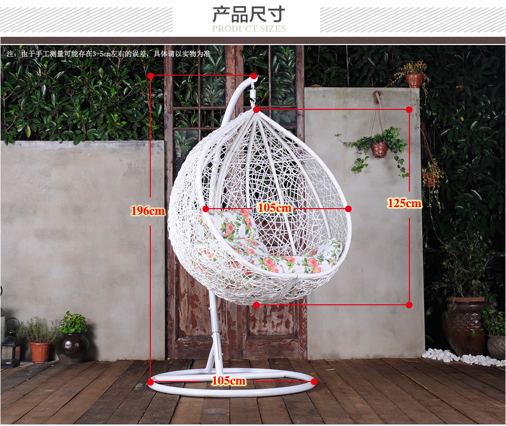 Rattan wicker hanging egg chair outdoor jhula patio garden for Garden jhoola designs