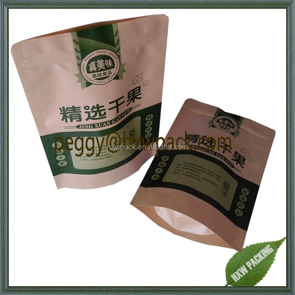 Custom printing degradable seal brown kraft paper bag for cashew nut packaging